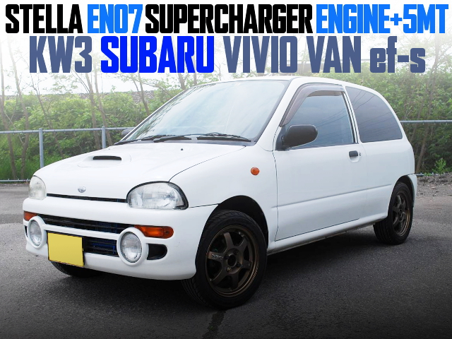 EN07 SUPERCHARGER SWAP VIVIO VAN