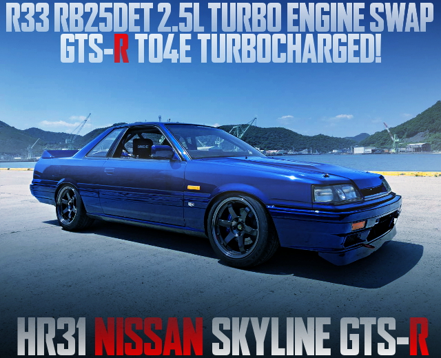 RB25DET TO4E R31 SKYLINE GTS-R