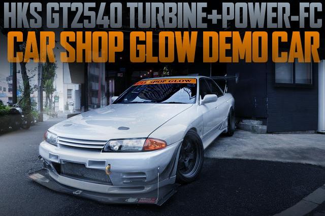 CAR SHOP GLOW DEMO CAR R32 SKYLINE