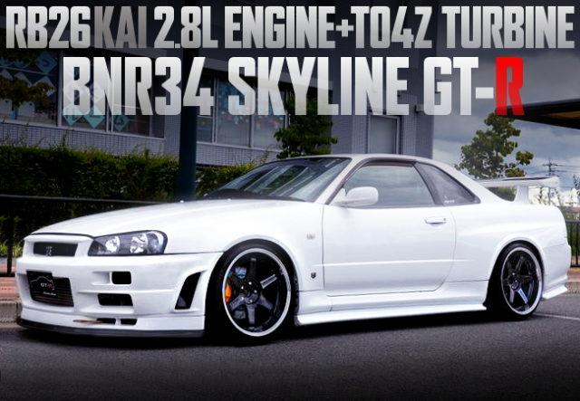 TO4Z TURBO R34 GTR WHITE