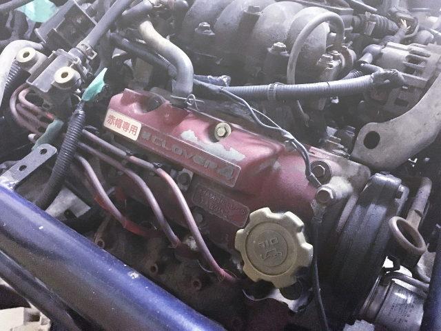 AKABOU CLOVER-4 ENGINE