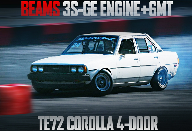 BEAMS 3S-GE SWAP KE72 COROLLA 4-DOOR