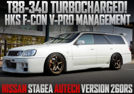 T88 TURBO 600HP WGNC34 STAGEA 260RS
