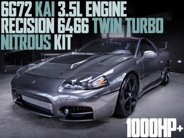 1000HP MITSUBISHI 3000GT GTO