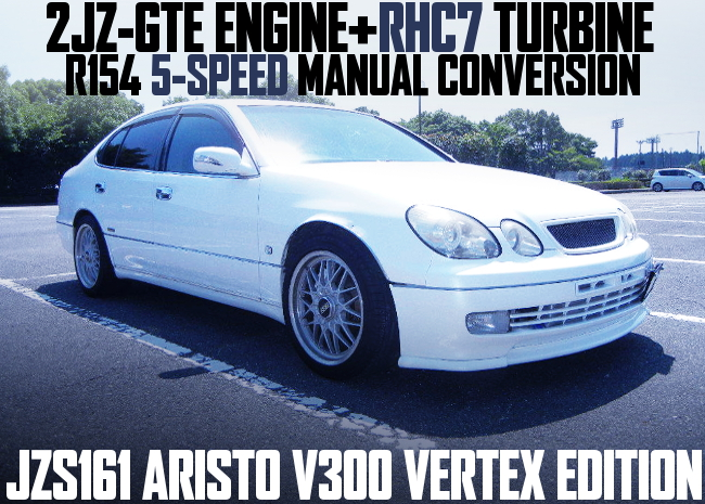 IHI RHC7 SINGLE TURBO 5MT JZS161 ARISTO