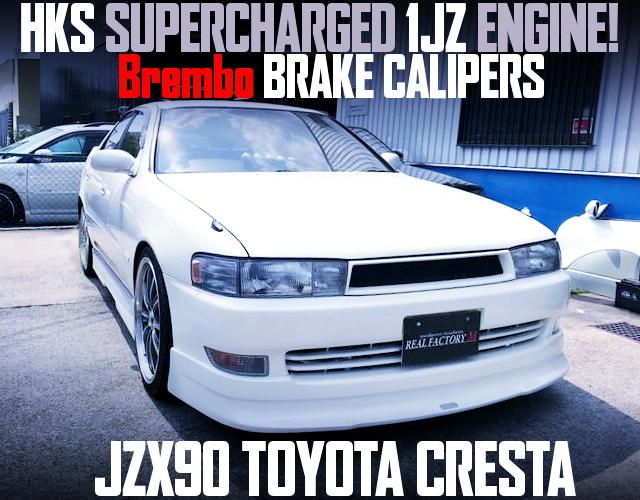 1JZ SUPERCHARGER ENGINE JZX90 CRESTA