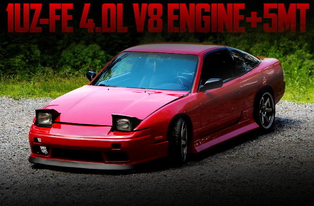 1UZ V8 ENGINE 240SX 3-DOOR