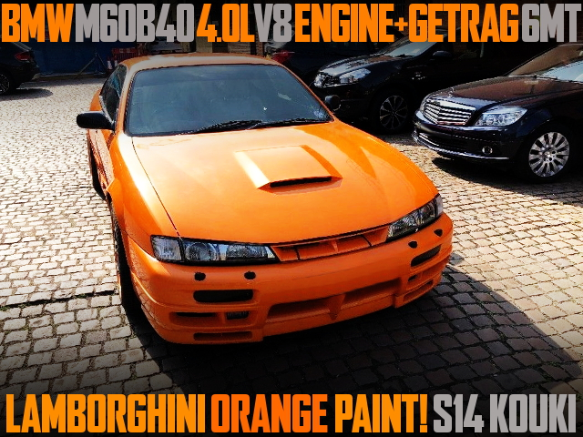 BMW M60B40 V8 ENGINE S14 KOUKI