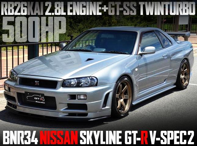 500HP BNR34 SKYLINE GTR VSPEC2
