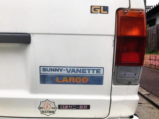 SUNNY VANETTE LARGO LOGO