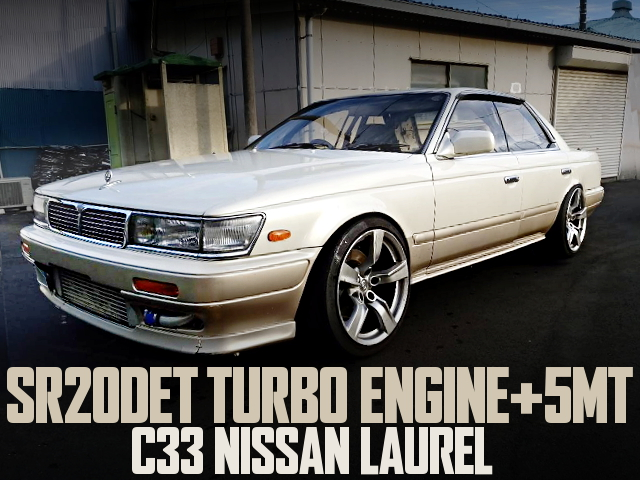 SR20DET TURBO C33 LAUREL