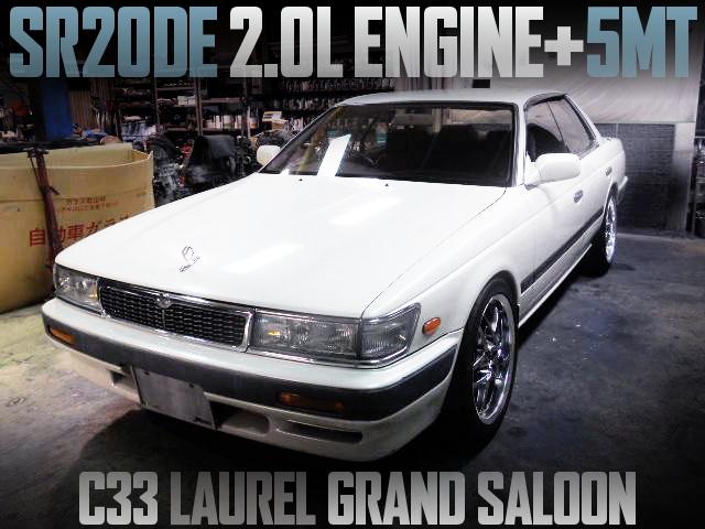 SR20DE ENGINE 5MT C33 LAUREL WHITE