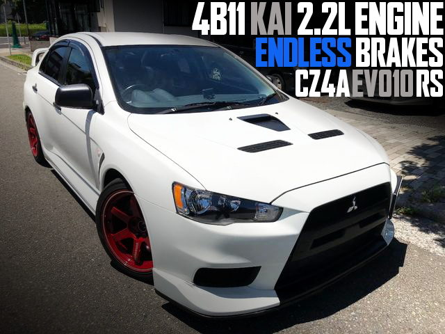4B11 2200cc ENGINE CZ4A EVO10RS