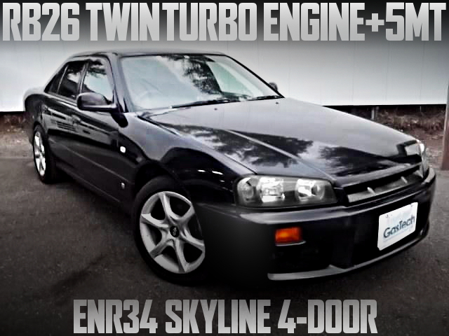 RB26 TWINTURBO ENGINE ENR34 SKYLINE SEDAN