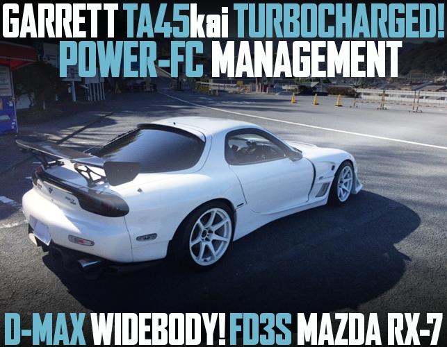 TA45KAI TURBINE D-MAX WIDEBODY FD3S RX7