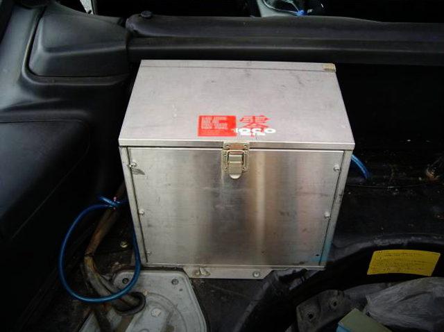 ALUMI BOX