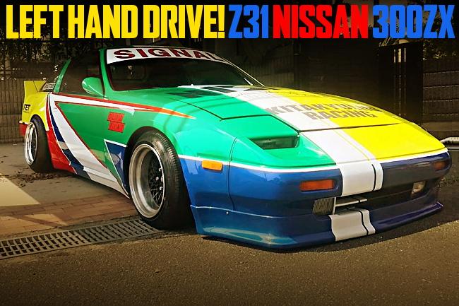 FUKUOKA KAIDO RACER Z31 NISSAN 300ZX