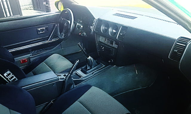LEFT HAND DRIVE 300ZX INTERIOR