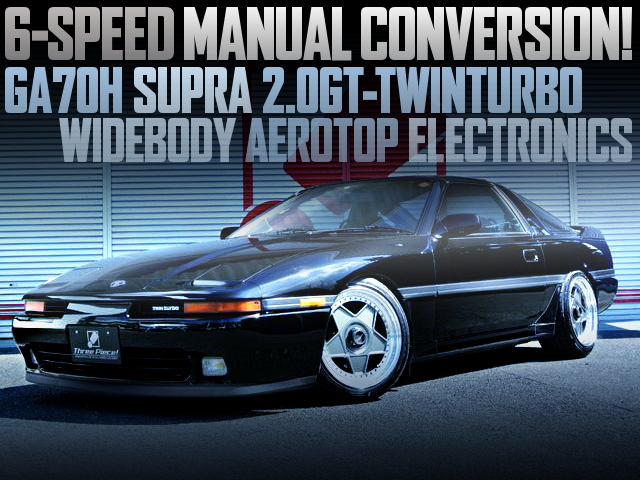 6MT CONVERSION GA70H SUPRA