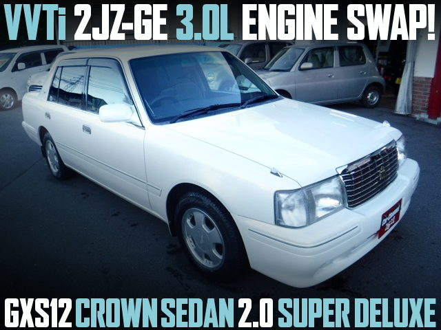 2JZ-GE ENGINE GXS12 CROWN SEDAN