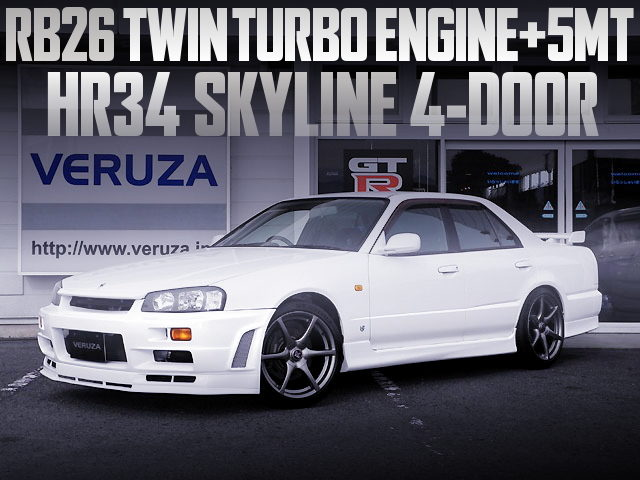 RB26 CONVERSION HR34 SKYLINE 4-DOOR