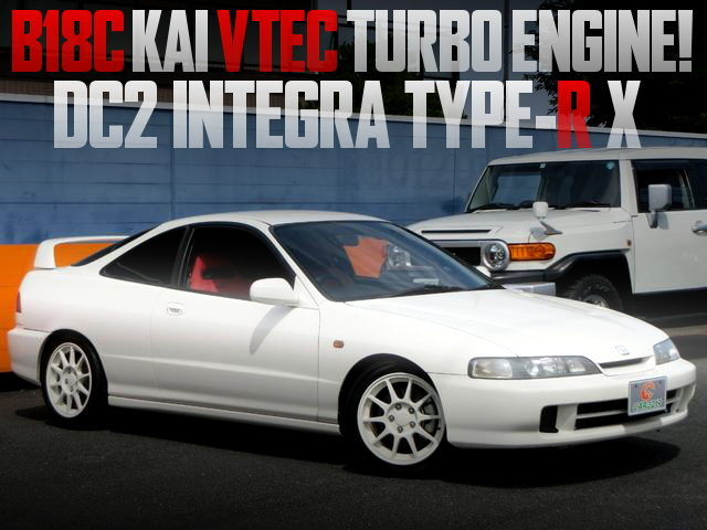 B18C TURBO ENGINE DC2R X