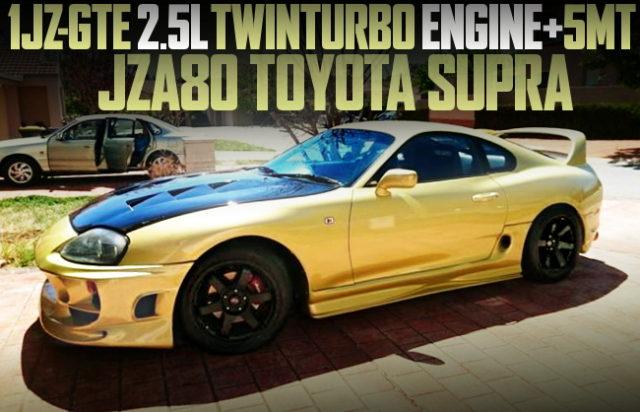 1JZ 2500cc TWINTURBO ENGINE JZA80 SUPRA