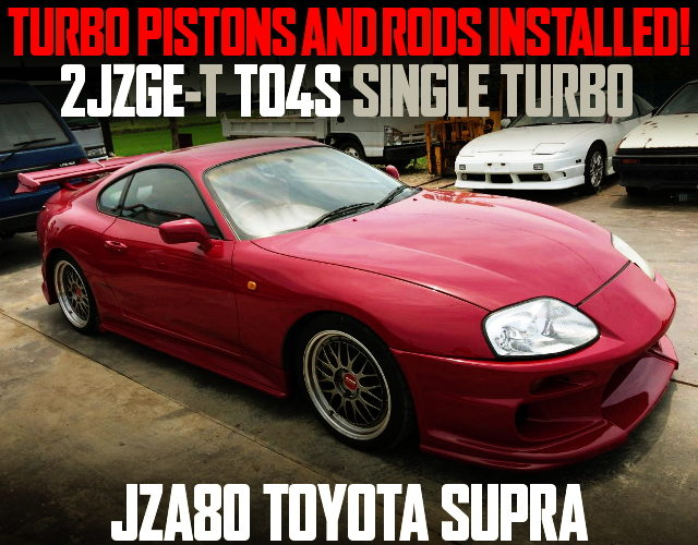 2JZGE-T TO4S TURBO JZA80 SUPRA RED