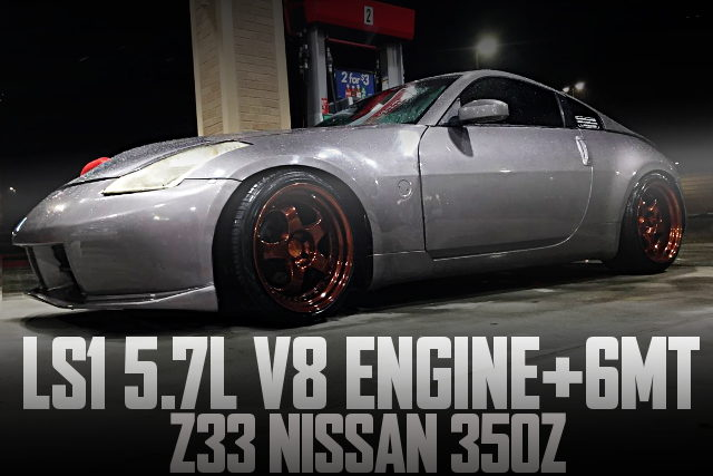LS1 V8 ENGINE 6MT Z33 350Z GRAY