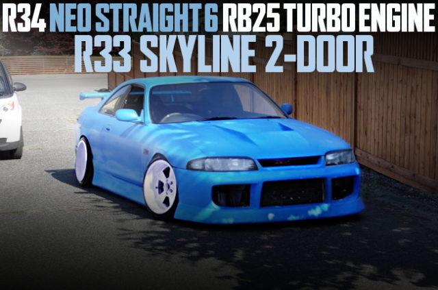 NEO6 RB25DET R33 SKYLINE 2-DOOR