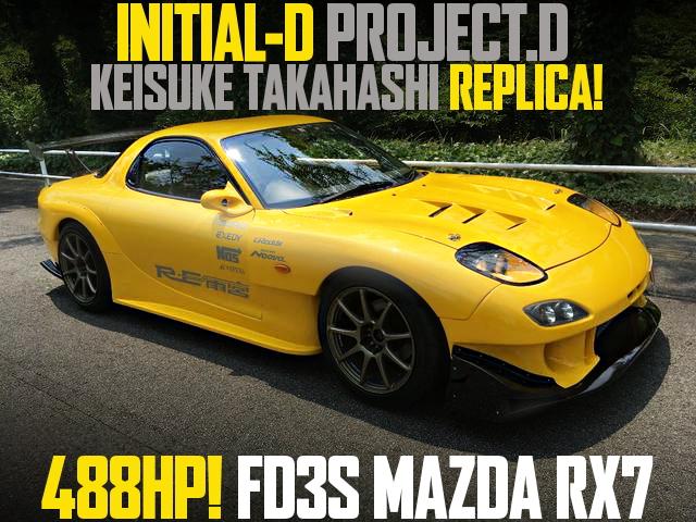 PROJRCT-D KEISUKE REP FD3S RX7