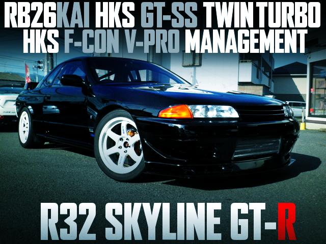 HKS GT-SSS TWIN TURBO V-PRO R32 GT-R