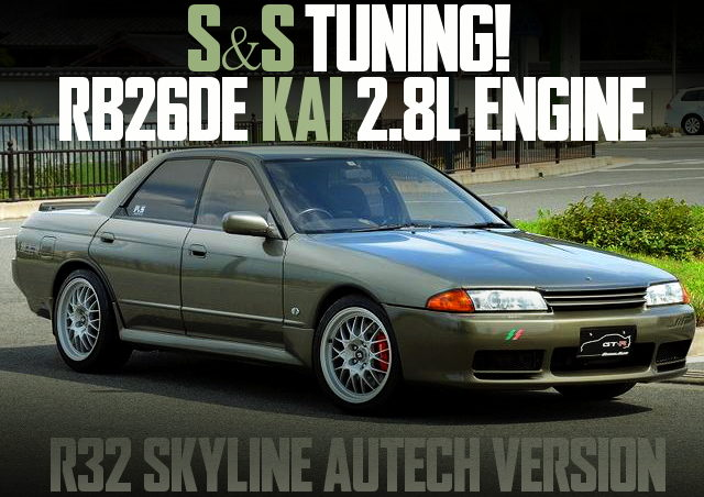 S AND S TUNING R32 SKYLINE AUTECH