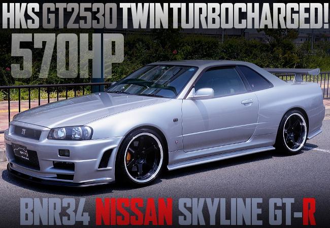 GT2530 TWINTURBO 570HP R34GTR SILVER
