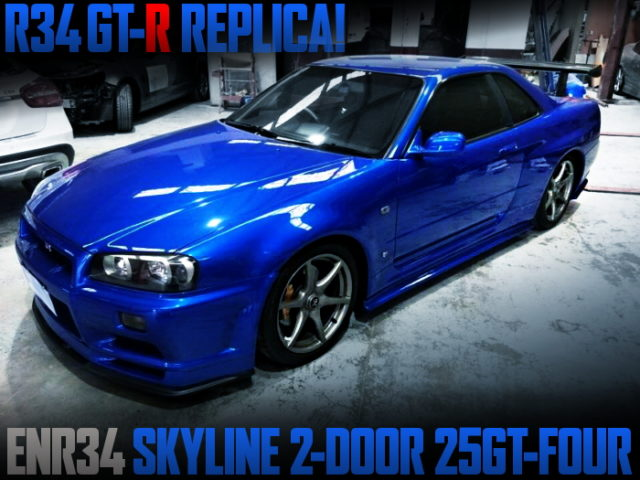 R34GTR REPLICA CUSTOM ENR34 SKYLINE COUPE