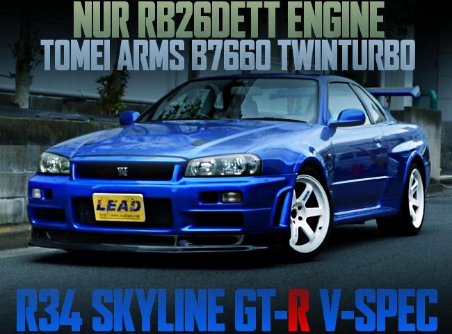 NUR RB26 B7660 TWINTURBO R34GTR VSPEC