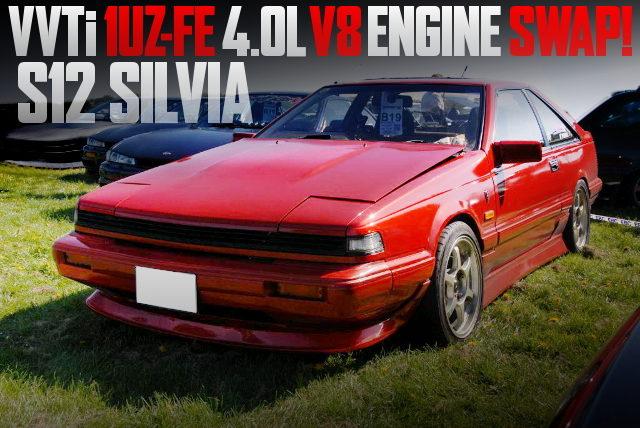 1UZ V8 SWAP S12 SILVIA RED