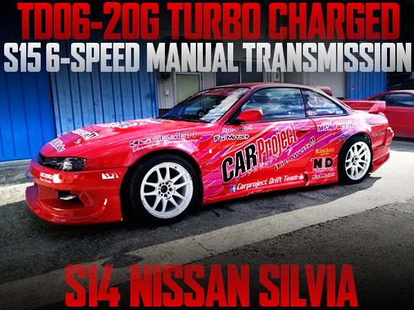 TD06-20G 6MT S14 SILVIA DRIFT CAR