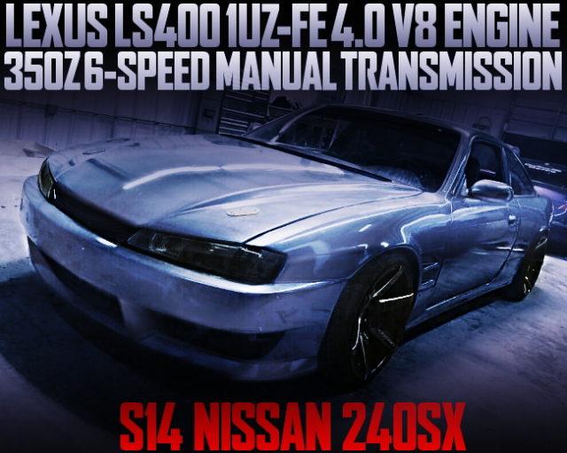 1UZ V8 ENGINE 6MT S14 240SX KOUKI
