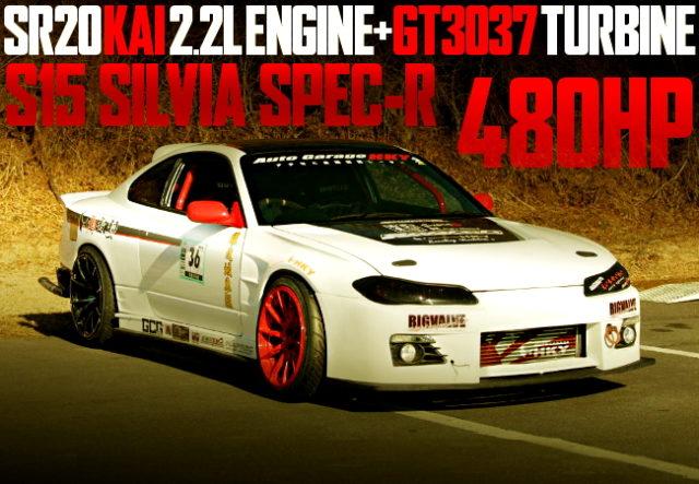 SR20 2200cc GT3037 S15 NISSAN SILVIA