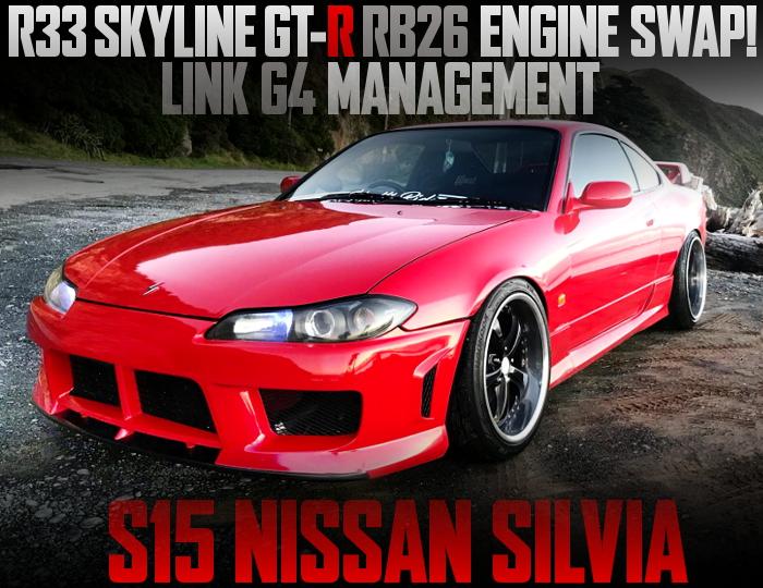 R33GTR RB26 SWAP S15 SILVIA RED