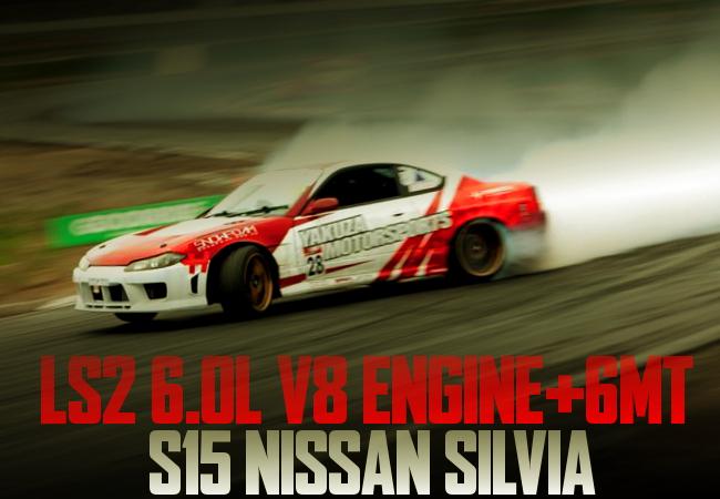 LS2 6000cc V8 S15 SILVIA