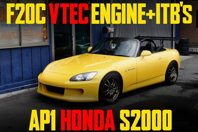 F20C VTEC ENGINE WITH ITBS FROM S2000