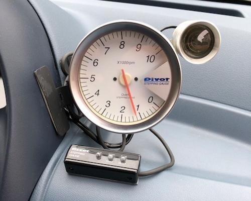 PIVOT RPM METER