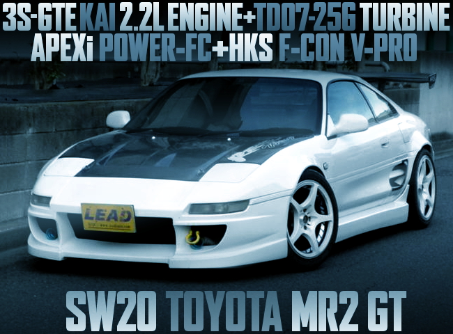 TD07 TURBO POWER-FC VPRO SW20 MR2