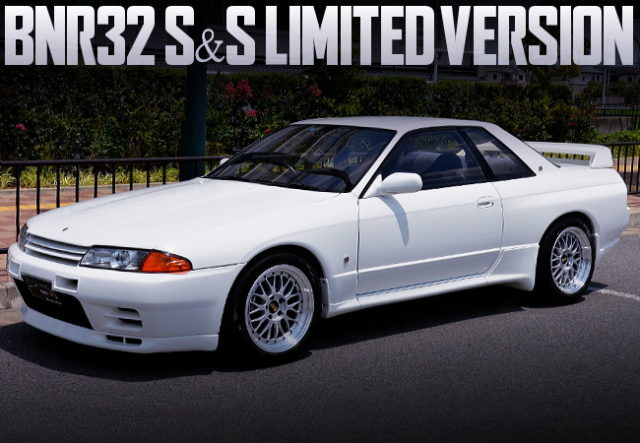 R32 GT-R S AND S LIMITED VERSION