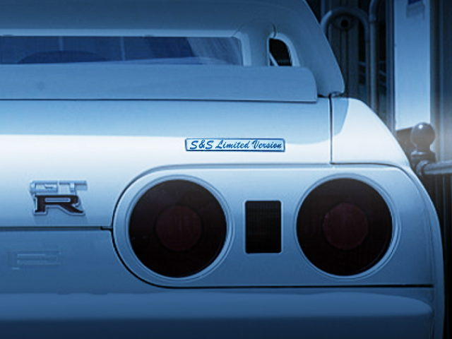 REAR S AND S LIMITED VERSION LOGO PLATE