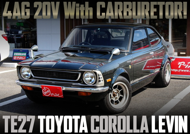 4AG 20V WITH CARBS TE27 COROLLA LEVIN GREEN