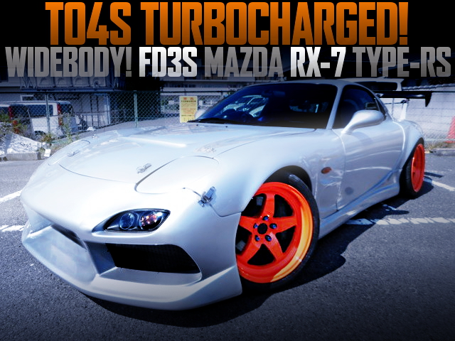 TO4S TURBO WIDEBODY FD3S RX7 SILVER