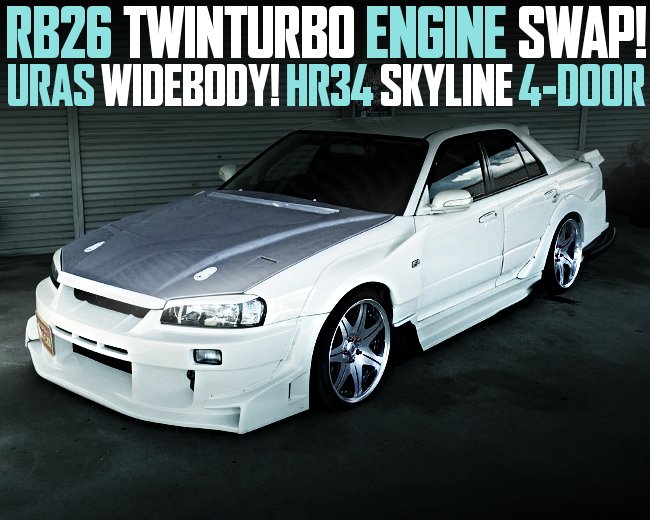 RB26 SWAP URAS WIDEBODY R34 4-DOOR WHITE